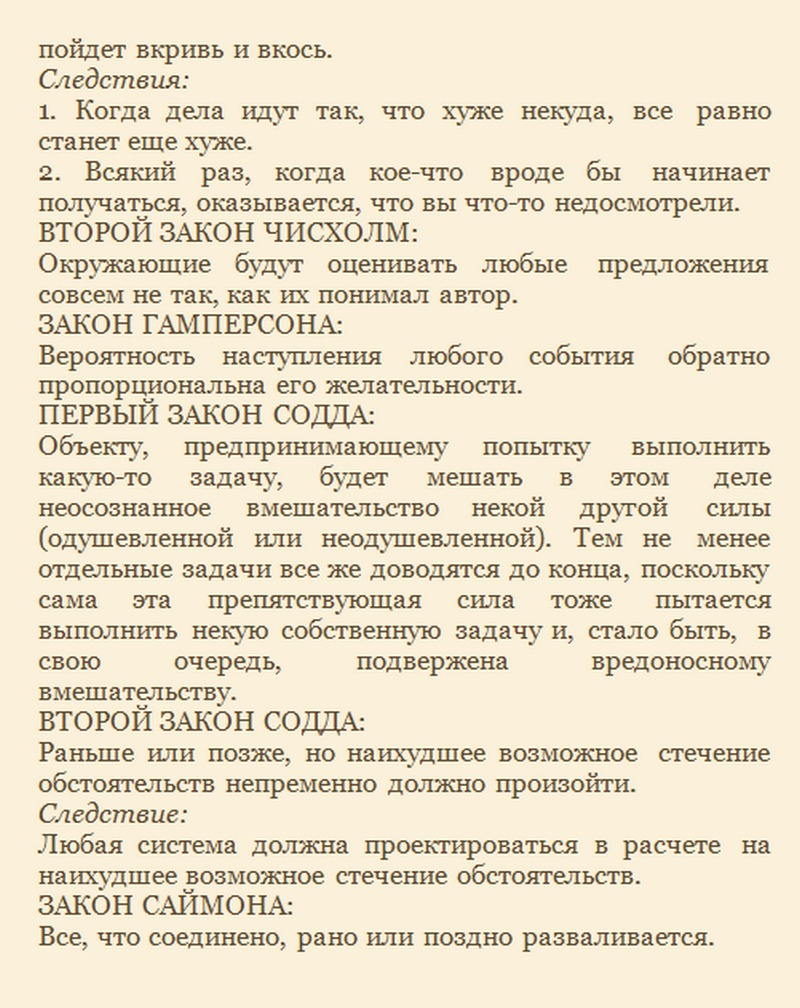 http://i3.imageban.ru/out/2014/02/12/9d75d8977594e9b3d0680181dbc0a58e.jpg