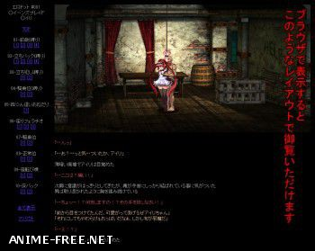 Collection - PIXXXEL #001 - #003 / Erotic Dots [2011-2012] [Cen] [Animation] [JAP] H-Game