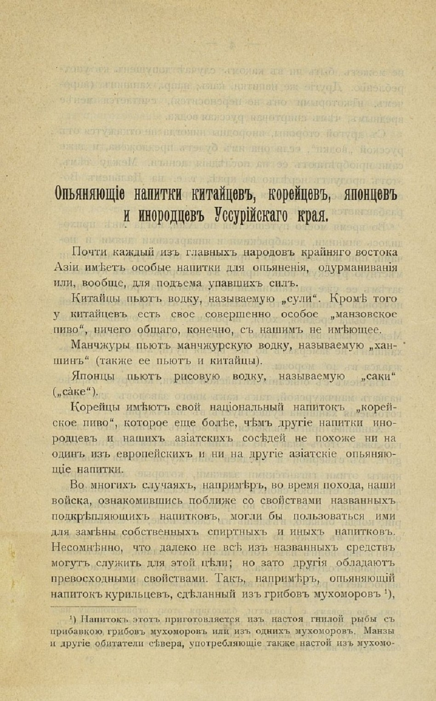 http://i3.imageban.ru/out/2014/02/13/99ee2e504798ff02d2a9d5a8db67f7c1.jpg