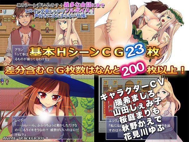 EccentricParty - oto kan Ochi [2014] [Cen] [jRPG] [JAP] H-Game
