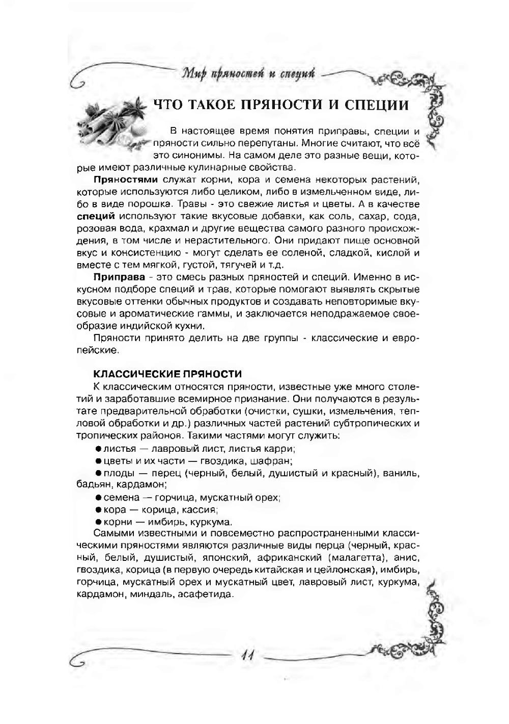 http://i3.imageban.ru/out/2014/02/17/23b8d7112ffb4e2a0d8df2d38a7b2ec1.jpg