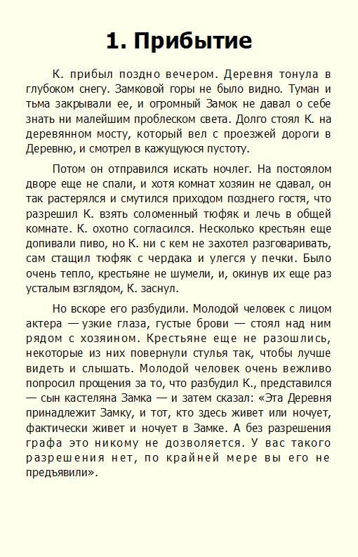 http://i3.imageban.ru/out/2014/02/18/bc35ce1efc12c41397514375fddb2d11.jpg