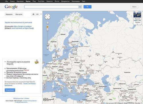 Карты гугл онлайн в реальном чехія