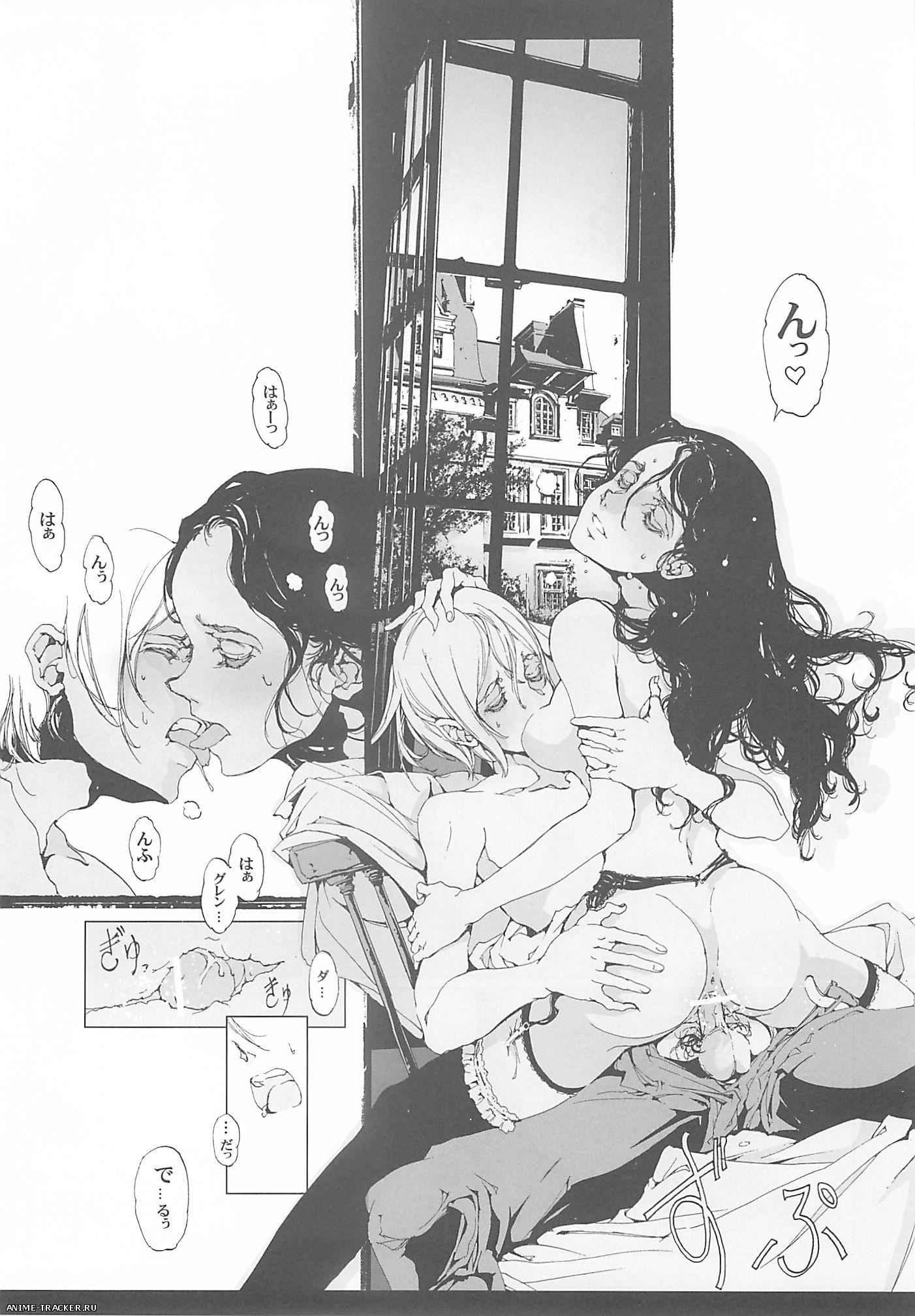 Endou Okito / Nanajuu-nen-shiki Yuukyuu Kikan [Cen] [JAP,ENG,RUS] Manga Hentai