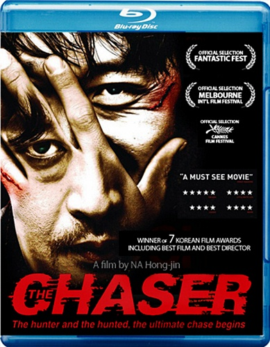 Преследователь / Chugyeogja (The Chaser) (2008) BDRip 1080p