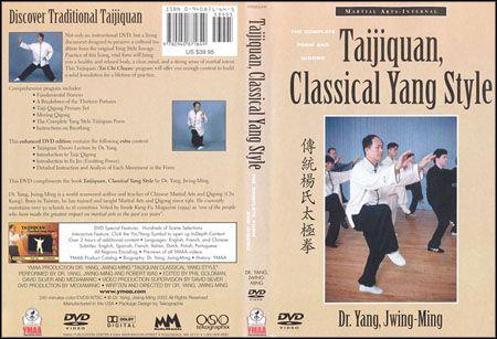 Taijiquan - Classical Yang Style DVD