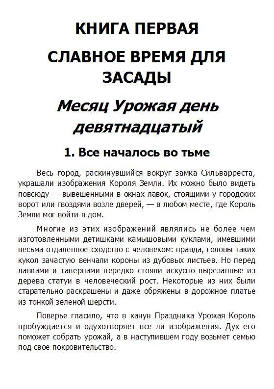 http://i3.imageban.ru/out/2014/03/02/6eeb517efaf75ad85da31387e691bbaf.jpg