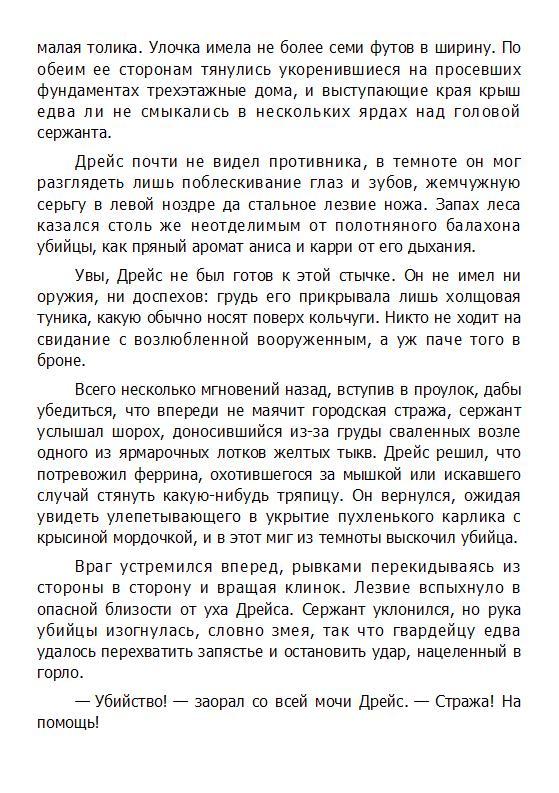 http://i3.imageban.ru/out/2014/03/02/b91792113c5416c6619e4c5b549c3955.jpg