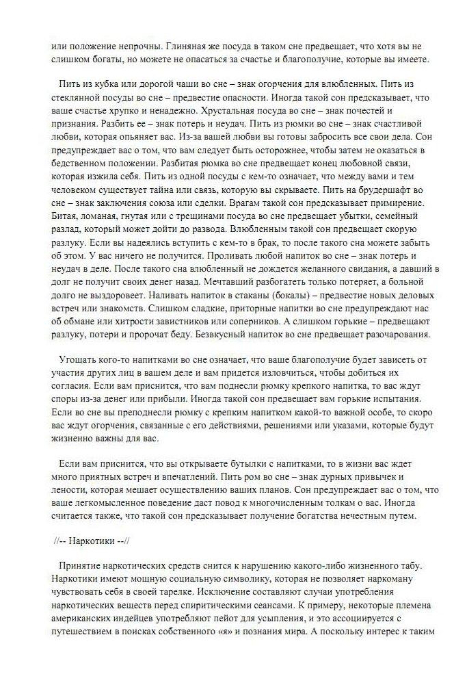 http://i3.imageban.ru/out/2014/03/03/aa19ae96fe8cdcdf46d009f575ae283e.jpg
