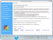 Ultimate Windows Tweaker 3.0.2.0 Portable [Ru]