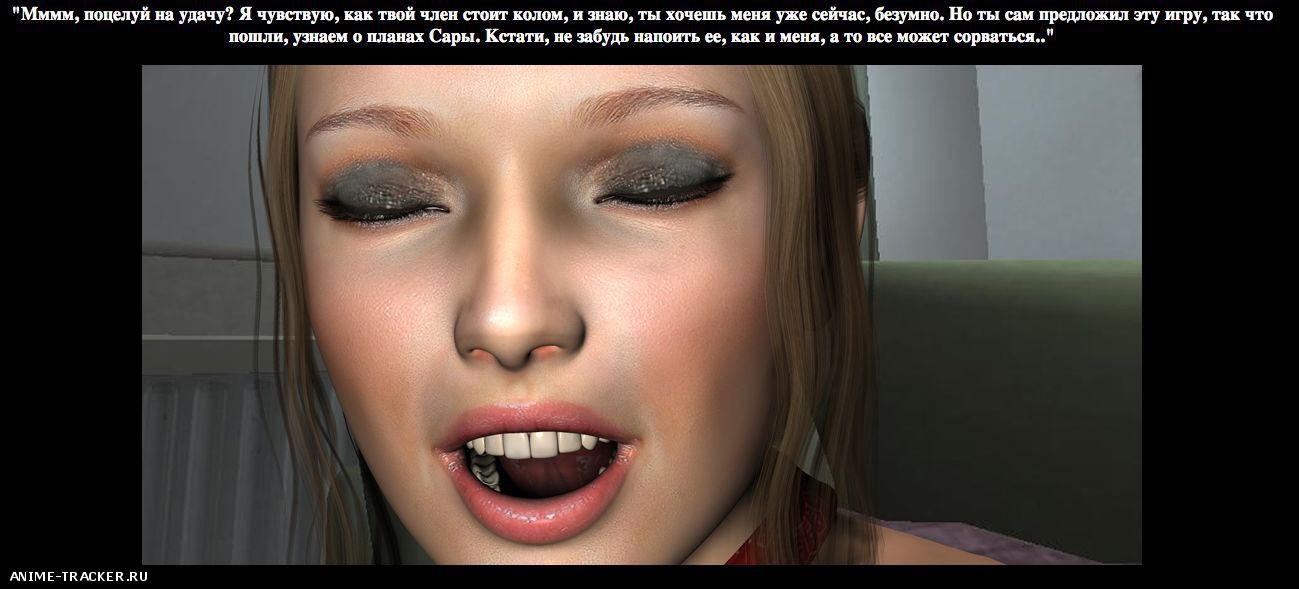 Virtual Date Girls: Rachel 2 / Виртуальное свидание с Рэйчел - 2 [2014] [Uncen] [Date-sim] [RUS] SexGame