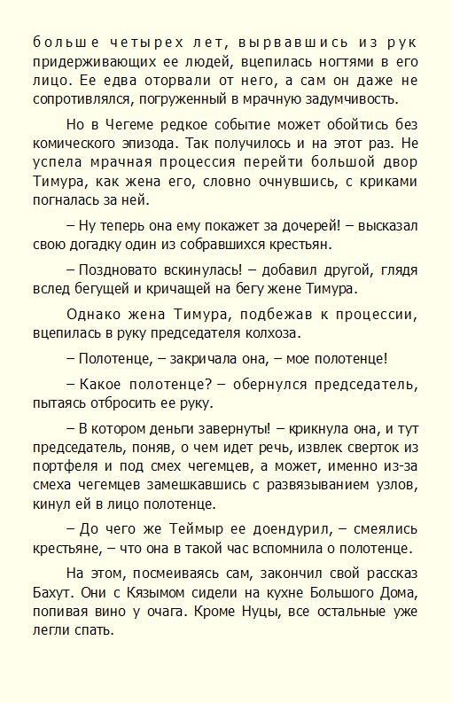 http://i3.imageban.ru/out/2014/03/11/be22bd328ec458e150c9a60f538ff2e7.jpg