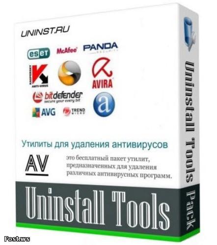 AV Uninstall Tools Pack 2014.03