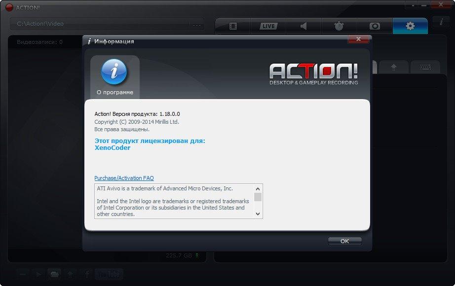 Mirillis Action! 1.18.0.0 RePack by D!akov [Ru/En]