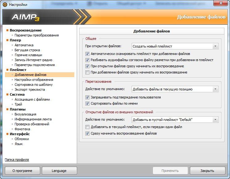 http://i3.imageban.ru/out/2014/03/27/92c30c2b76bf965285053ba126708187.jpg