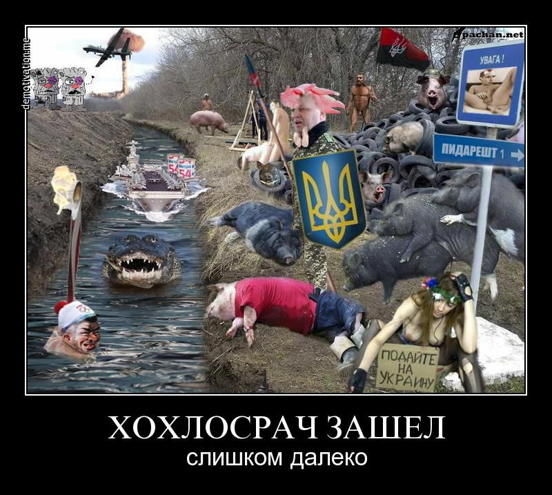 картинки про украинский алфавит