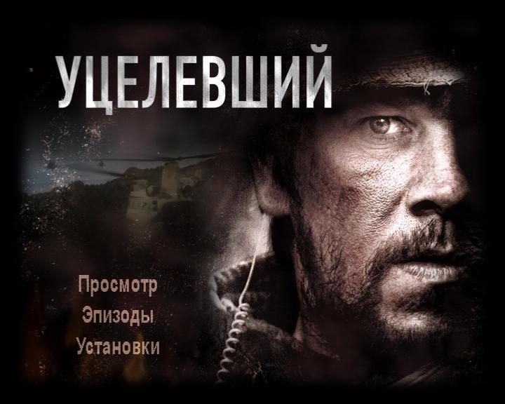 http://i3.imageban.ru/out/2014/03/31/d8478bb98588d4ca3c92492b6c95478d.png