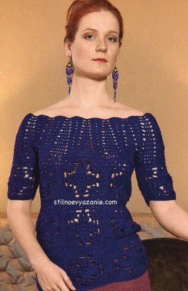 Интернет магазин новокузнецк одежда женская