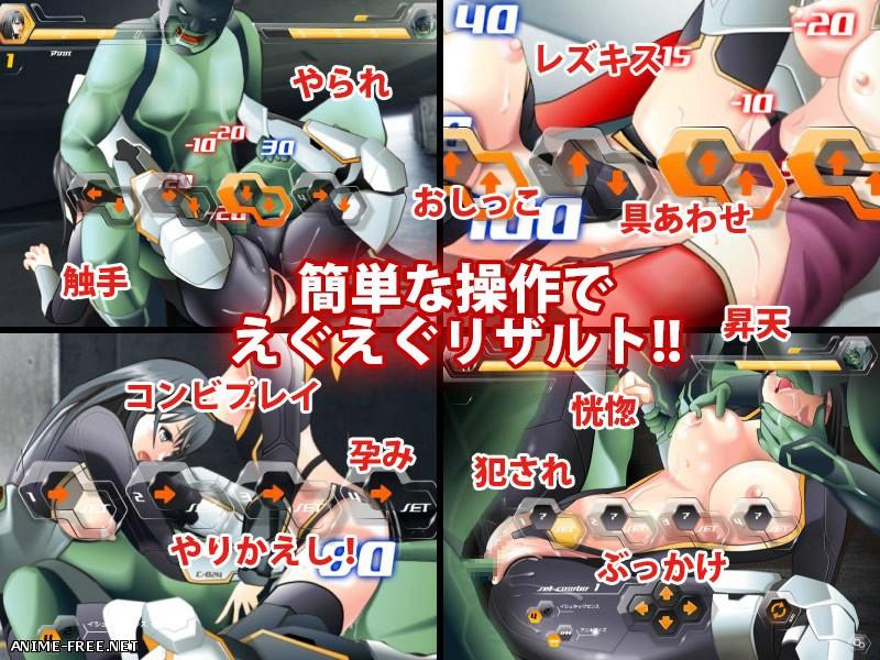 ISSHKICKS - Iku ka i ka sa reru ka! Monzetsu batoru [2014] [Cen] [Action,Fighting] [JAP] H-Game