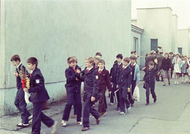 Развлечения советских и постсоветских школьников