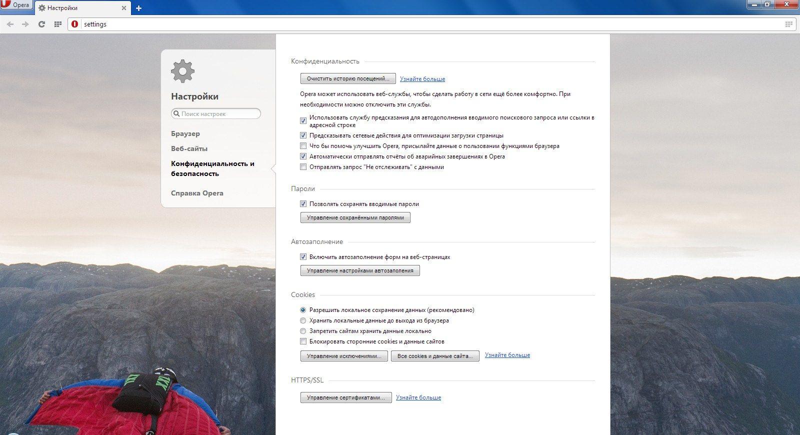 Opera 20.0.1387.91 Stable [Multi/Ru]