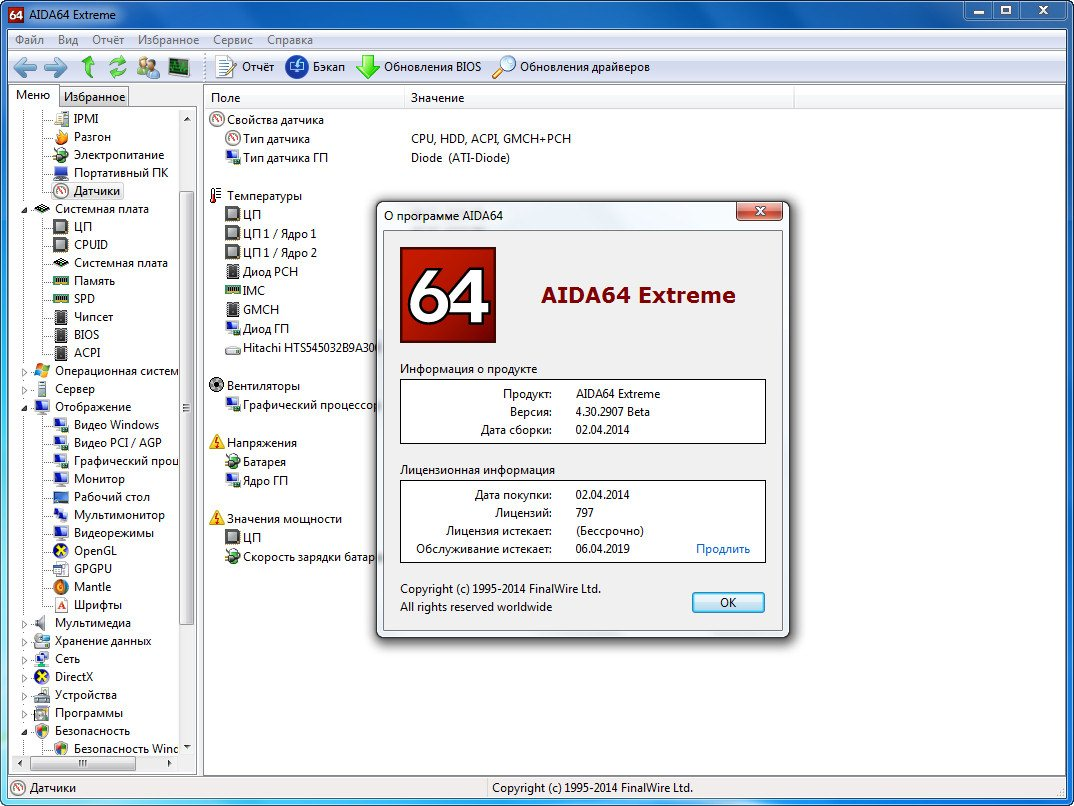 AIDA64 Extreme Edition 4.30.2907 Beta [Multi/Ru]