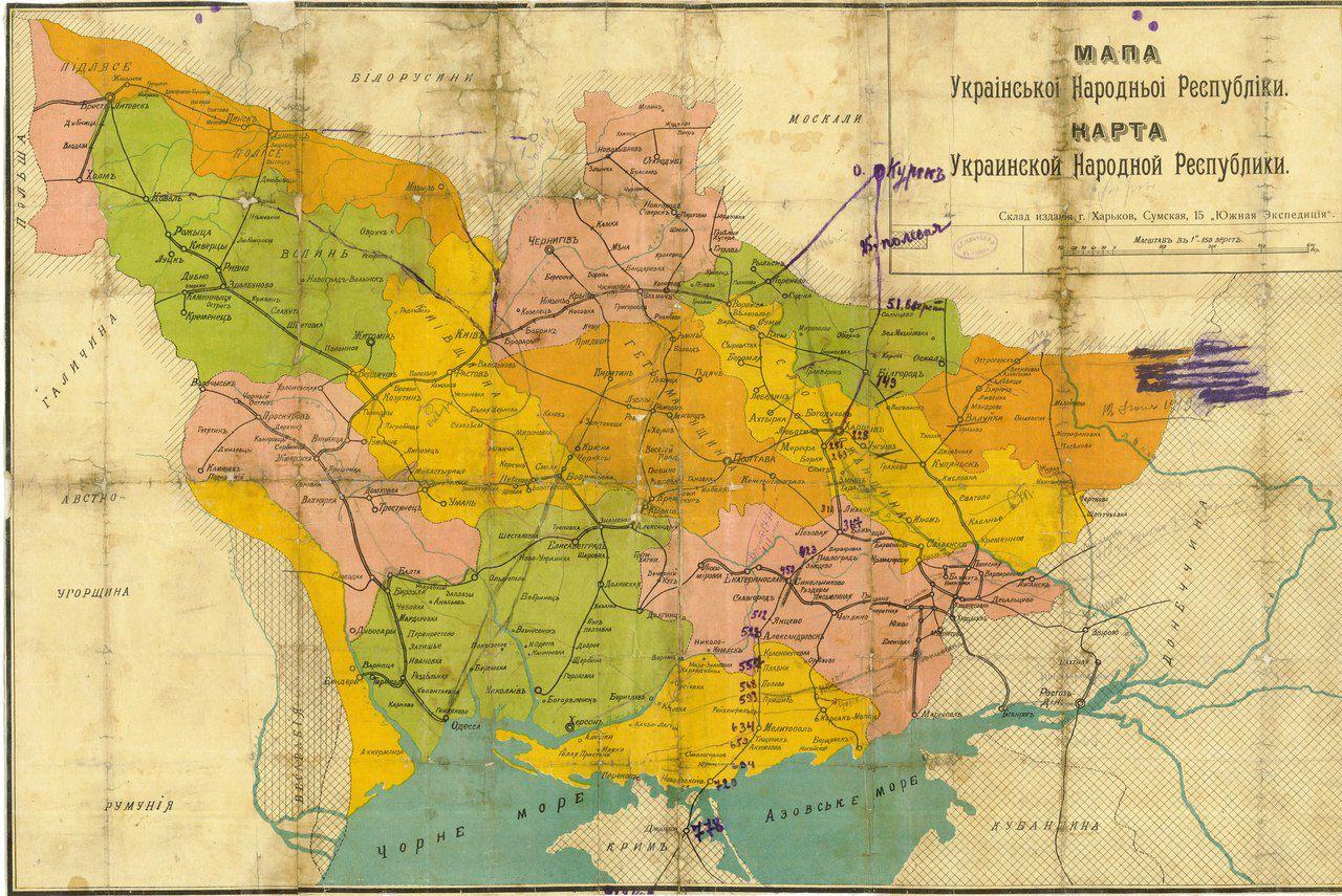 УНР_1918.jpg