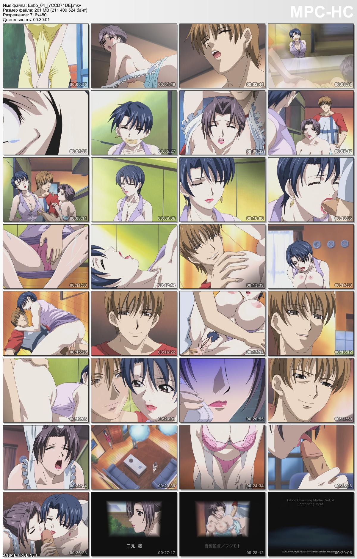 Enbo / Taboo Charming Mother / Запретные прелести матери [6 из 6] [JPN,RUS,ENG] Anime Hentai