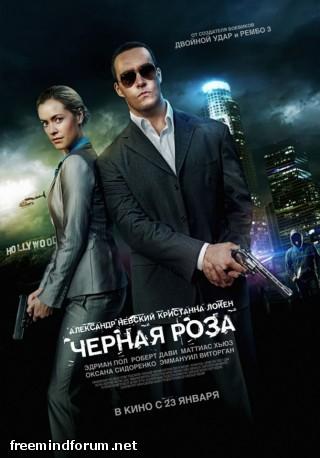 http://i3.imageban.ru/out/2014/04/06/d94d9a5697ffbdc99678aa163ae6060a.jpg