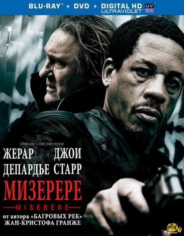 Мизерере / La marque des anges - Miserere (2013) HDRip