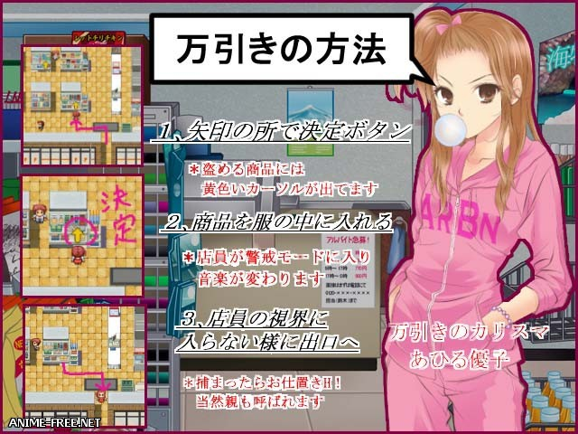 The Shoplifting Girl [2014] [Cen] [Action,RPG] [JAP] H-Game