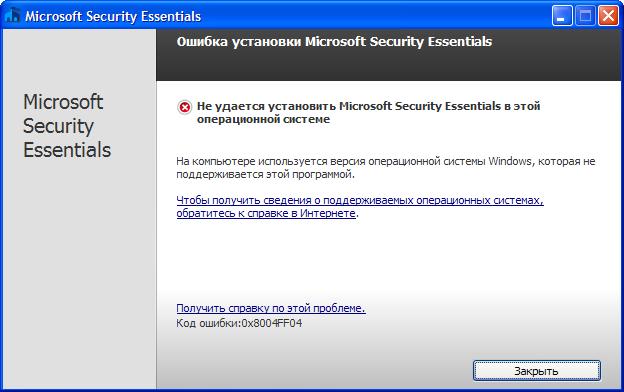 Попробуйте microsoft edge быстрый и безопасный браузер, разработанный для windows