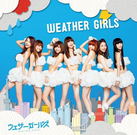 20160303.23 Weather Girls - Weather Girls cover.jpg