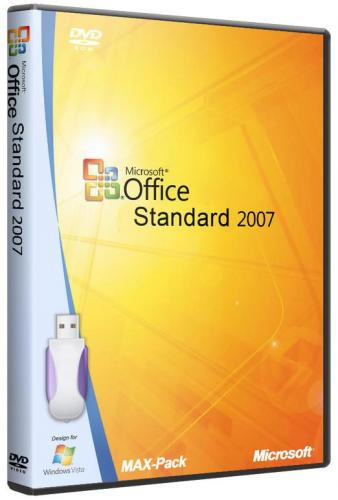 Microsoft Office Standard 2007 SP3 RUS Portable [MAX-Pack] v 2016.03.06