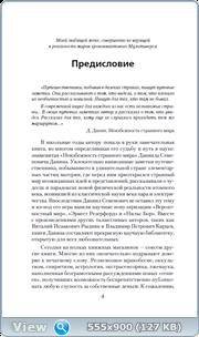 http://i3.imageban.ru/out/2016/03/08/8b82eac597ca3b5e60e5407fb6b11a0a.png