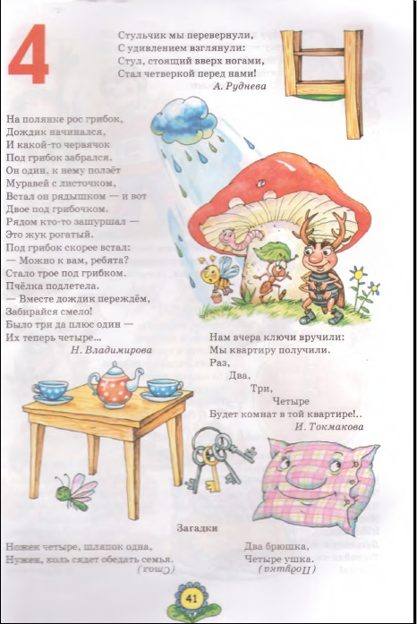 shop hamlyn all colour cookbook 200 super
