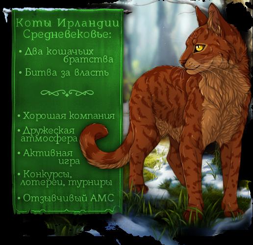 http://i3.imageban.ru/out/2016/03/15/6ad3f3554c5960fe22228d4e671a5e9c.png