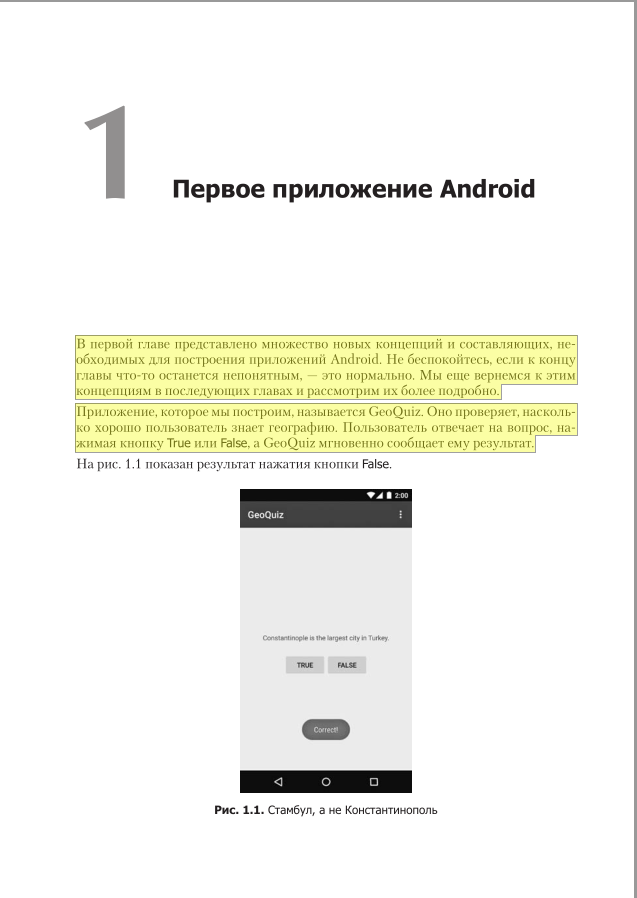 Сборник Для Android`A Full Torrent - lukmedia