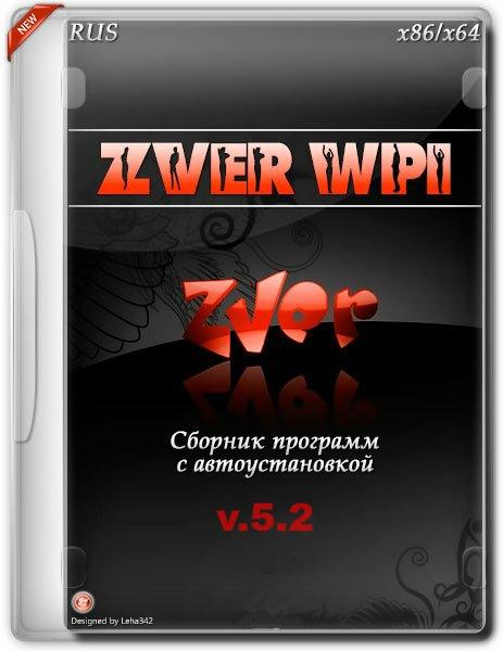 ZverWPI v.5.2 (x86x64) (19/03/2016) Rus