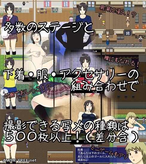 Exposure RPG minoshirokin wa ero utsume [2016] [Cen] [jRPG] [JAP] H-Game