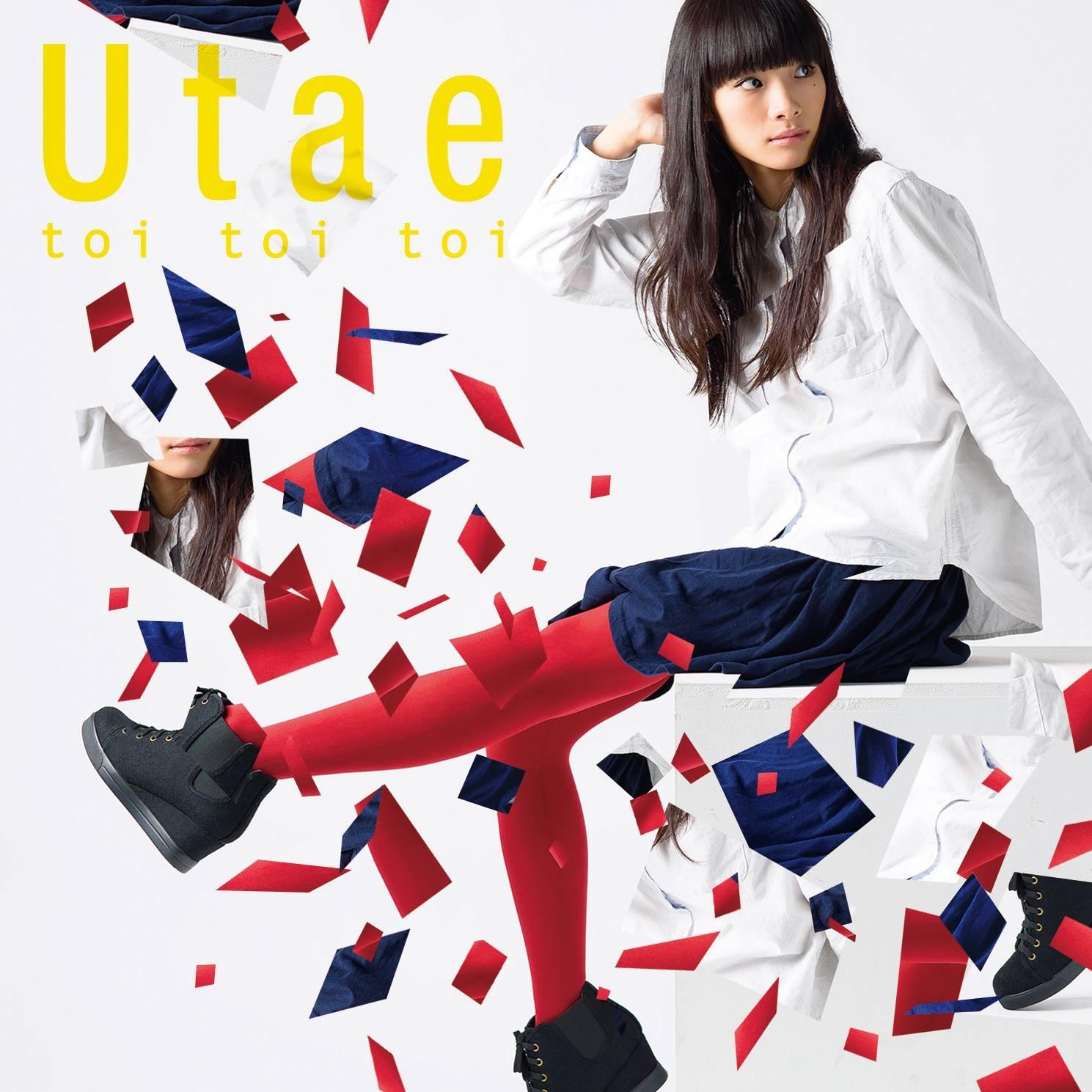 20160329.22.14 Utae - toi toi toi cover.jpg