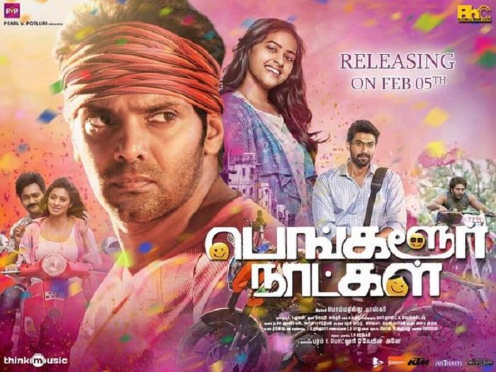 Bangalore Naatkal 2016 Tamil Full Movie HD Watch Free