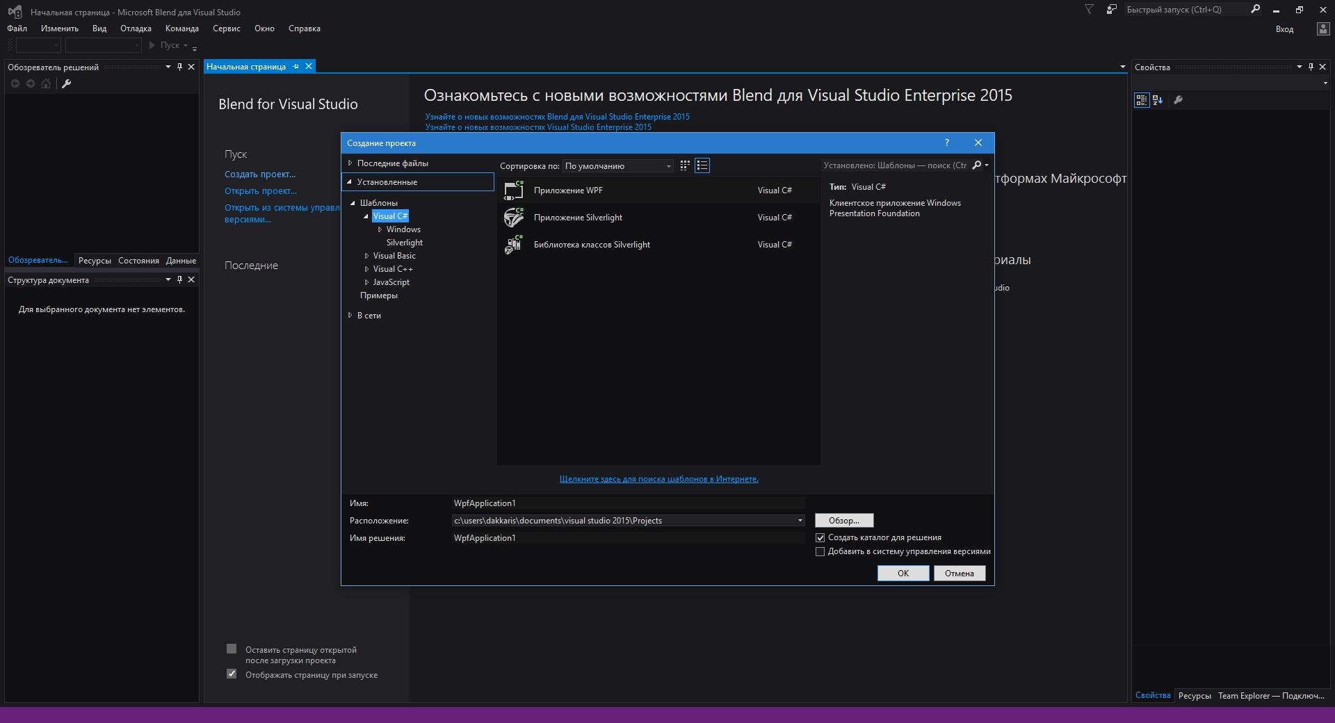 004 Пример разработки простейшего приложения типа Windows Forms 77