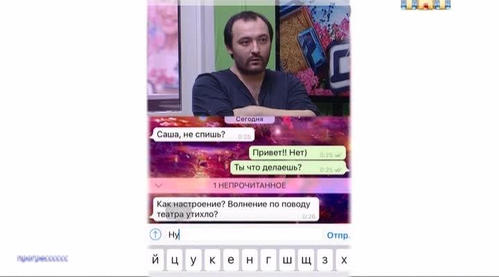 http://i3.imageban.ru/out/2016/03/31/a464ae7147c2c821352c52399837ee1f.jpg