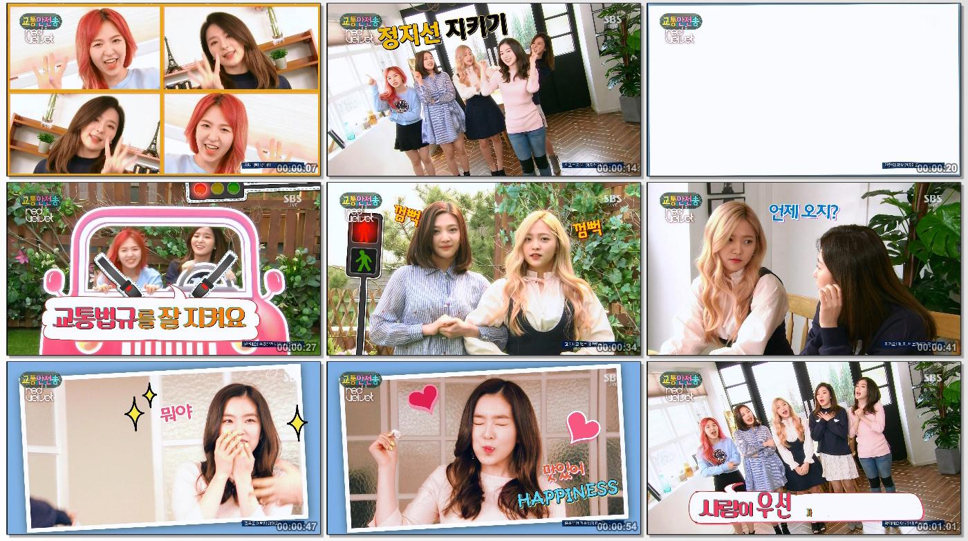 20160405.02.18 Red Velvet - Road Campaign Song (Inkigayo 2016.04.03 HDTV) (JPOP.ru).ts_thumbs_[2016.04.05_07.10.26].jpg