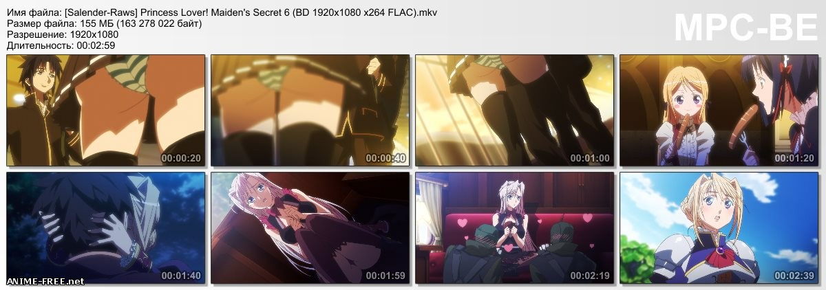 Princess Lover! / Любимчик принцесс! (TV) [Uncen] [Ep.1-12] + [special 1-18] [BDRip | 1080p] [RUS,ENG] Ecchi