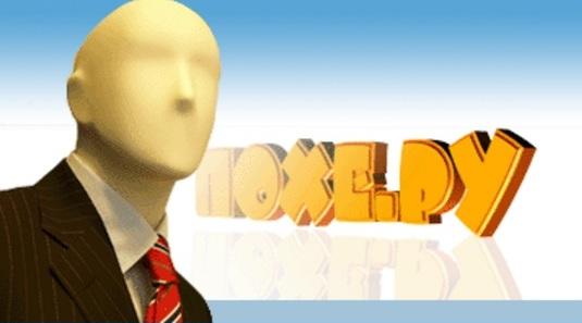 Poxe.ru заблокировали!
