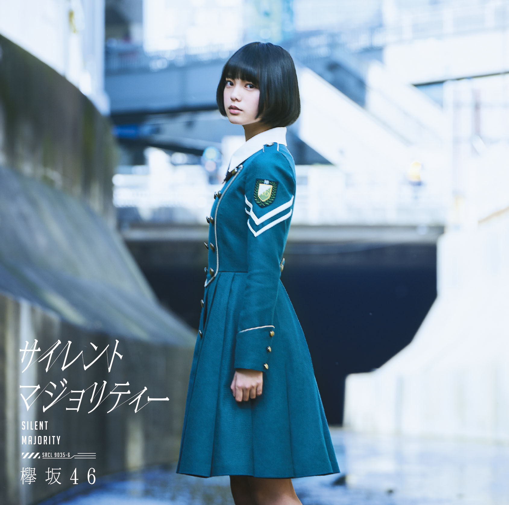 20160423.15.10 Keyakizaka46 - Silent Majority (Regular edition) cover 1.jpg