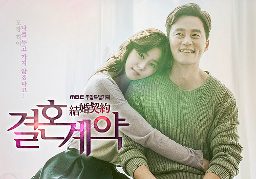 Marriage not dating ep 12 eng sub download