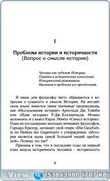 http://i3.imageban.ru/out/2016/04/26/81341d225e5c16da1c02ac44156600c8.jpg